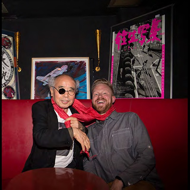 photo chilling with Nobuyoshi Araki